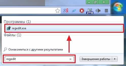 Как отключить uac (контроль записей) в windows (Виндовс) 7