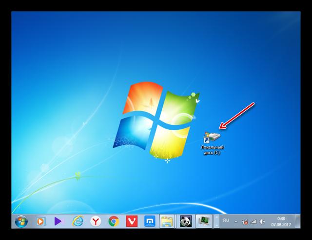 Как восстановить ярлыки на рабочем столе windows 7