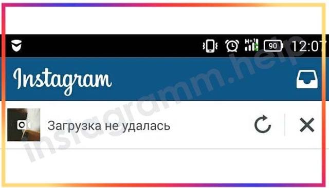 Что делать, если не загружается видео в instagram