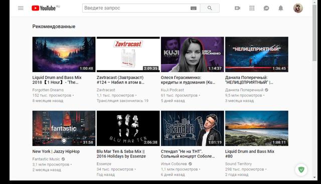 Два способа, как создать ярлык youtube на рабочем столе