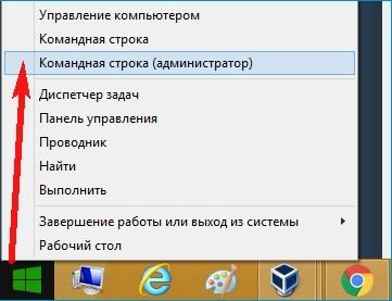 Подробная инструкция, как узнать формат диска mbr или gpt