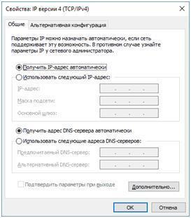 Не работает интернет после обновления windows 10. Что делать?