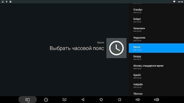 Подключение Андроид (android) приставки к телевизору — инструкция