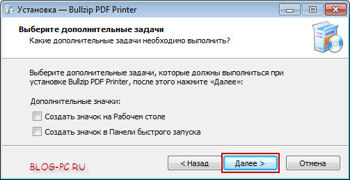 Виртуальный принтер pdf: что это и как пользоваться