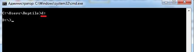 Как вызвать командную строку в windows — популярные способы