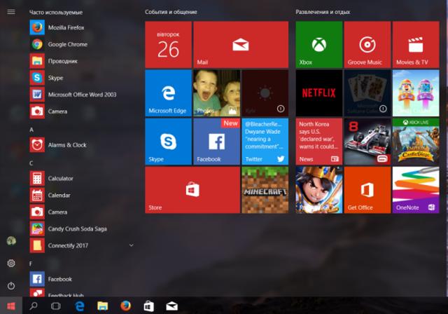 Как выключить ноутбук на windows если он завис