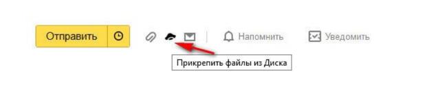 Как передать файл большого размера или папку через интернет