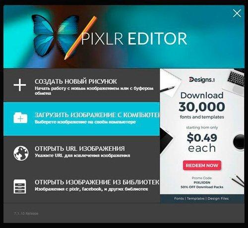 Как сделать наложение картинки на текст в photoshop