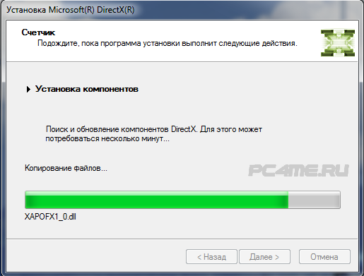 Как скачать и установить файл d3dx9_26.dll: пошаговая инструкция