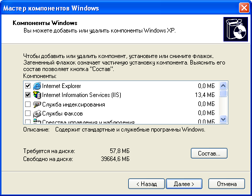 Вопрос по выборочному удалению стандартных игр а windows 7