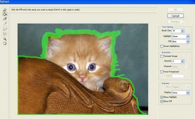 Как вырезать объект в Фотошопе (photoshop) «Пером» — инструкция