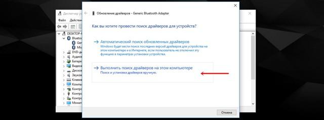 Инструкция, как создать резервную копию драйверов на windows 10