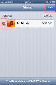 Как удалить музыку с iphone через itunes: пошаговая инструкция
