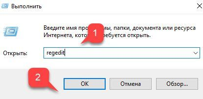 Автозагрузка windows 10 - как добавить или удалить приложение