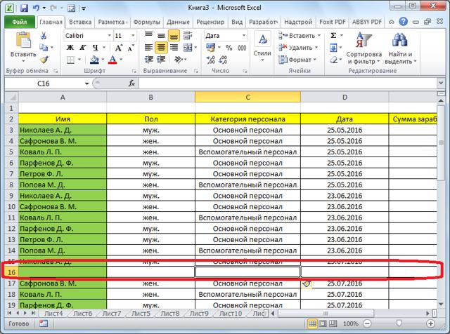 Как добавить новую строку в таблице в программе excel