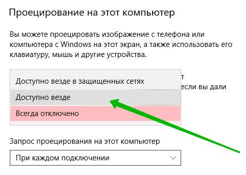 Инструкция, как подключить компьютер к телевизору hdmi windows 10