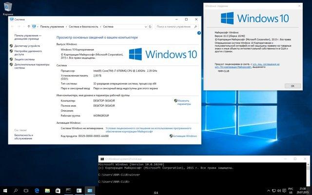 Что делать, если вылетают игры на windows (Виндовс) 10?