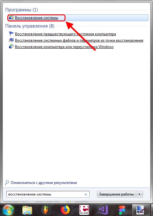 Простые шаги, как посмотреть, удалить и восстановить историю браузера