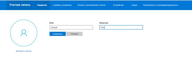Как узнать имя пользователя в windows 10 — подробная инструкция