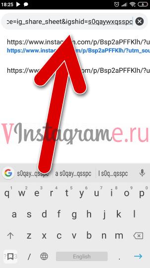 Как скопировать текст с поста в Инстаграме с iphone
