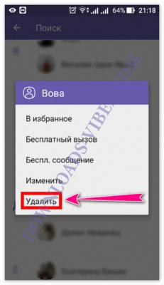 Как удалить контакты из viber на компьютере — подробная инструкция