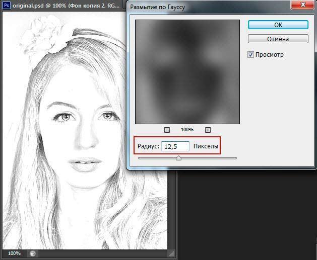 Как превратить фото в рисунок онлайн — подробная инструкция