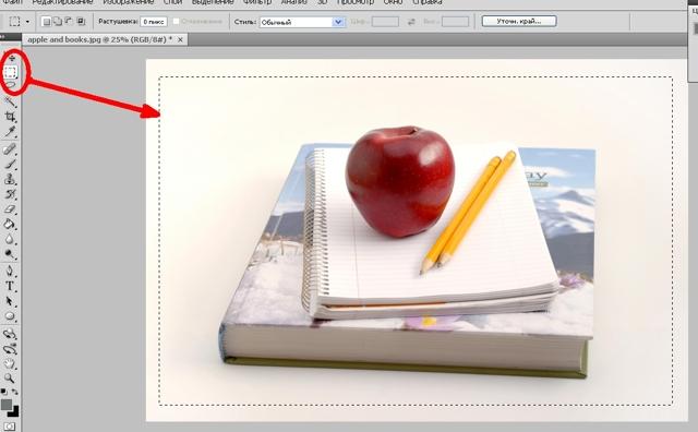 Как размыть края у фотографии в photoshop: инструкция