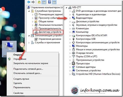 Ошибка 0x0000008e windows ХР как исправить — руководство