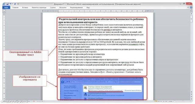 able2extract - конвертация pdf в excel, word, ocr, autocad