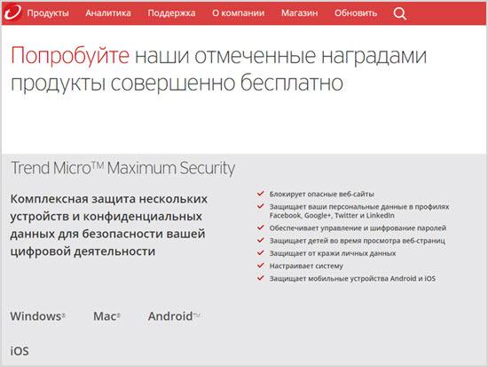 Антивирусный онлайн сканер f-secure online scanner скачать бесплатно