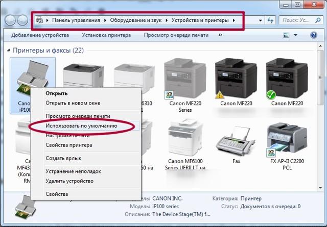 Что делать, если на компьютере пропал значок принтера?
