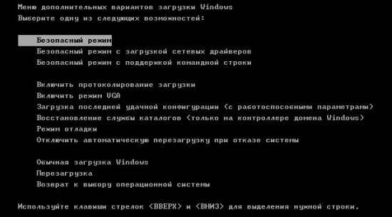 Почему не запускается Яндекс браузер? Причины и варианты решения
