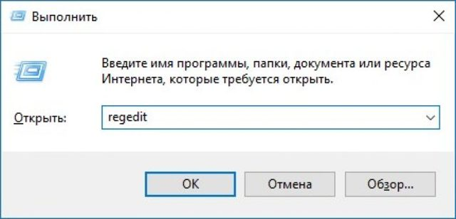 Простая инструкция, как восстановить системный реестр windows 10