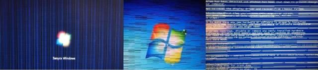 Как узнать работает ли видеокарта на ноутбуке в windows