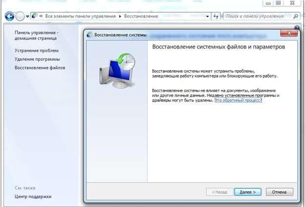 Тормоза на компьютере с windows 7 - как убрать?
