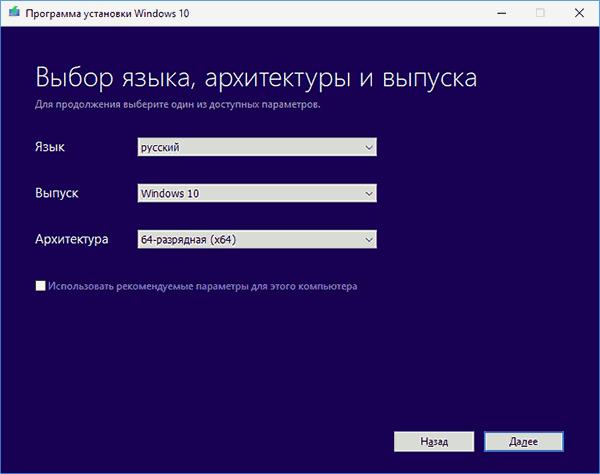 Что нужно сделать, чтобы установить windows 10 на ssd диск?
