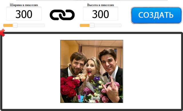Как изменить размер фотографии онлайн: ТОП 4 сайта