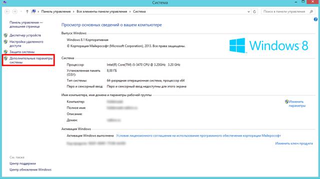 Как настроить ssd под windows 7 — подробная инструкция