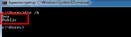 Как получить список файлов в папке в текстовый файл